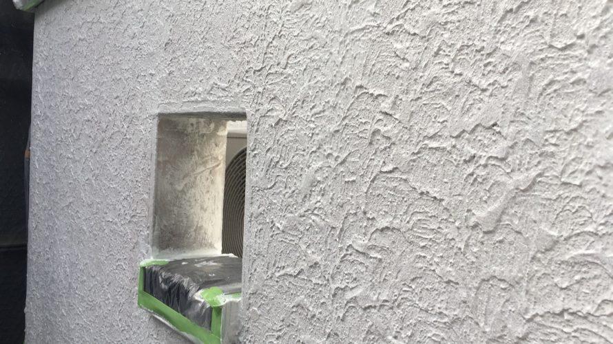 中野区にて外壁塗装 ~外壁の下塗り~