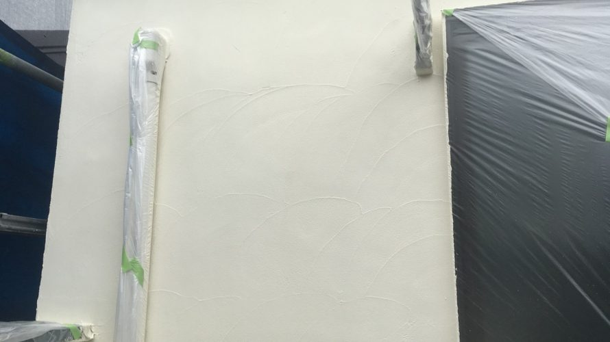 目黒区にて外壁塗装 〜外壁の中塗り・上塗り〜