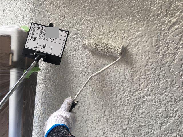 江戸川区にて外壁塗装