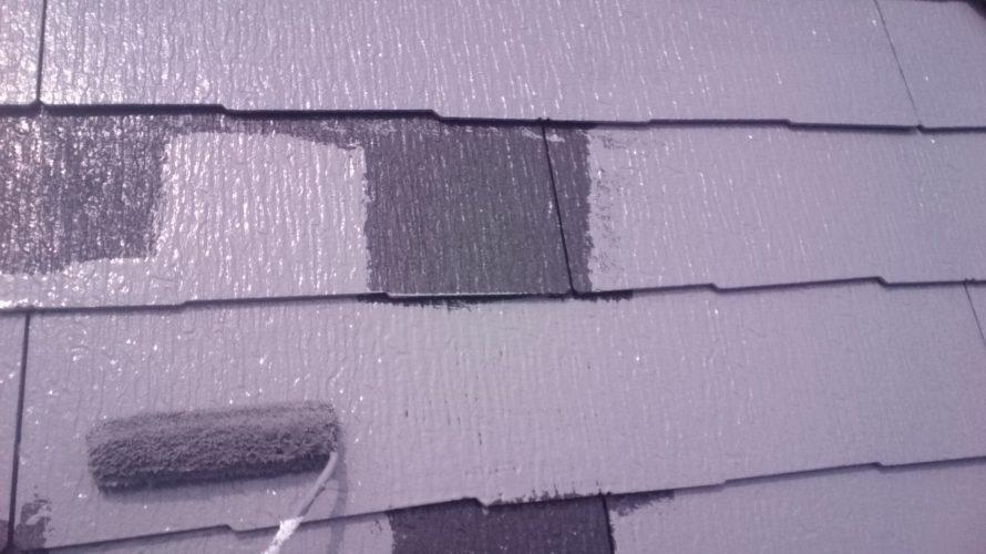 世田谷区にて屋根・外壁塗装工事 ~屋根中塗り~