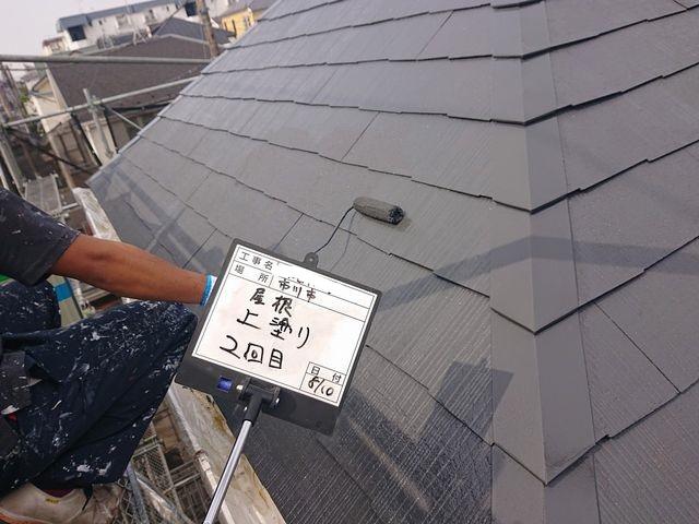 市川市にて 屋根・外壁塗装工事